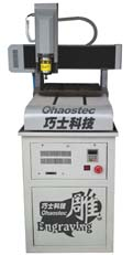 迷你小型CNC雕刻機H-300 C