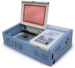 CO2-3020