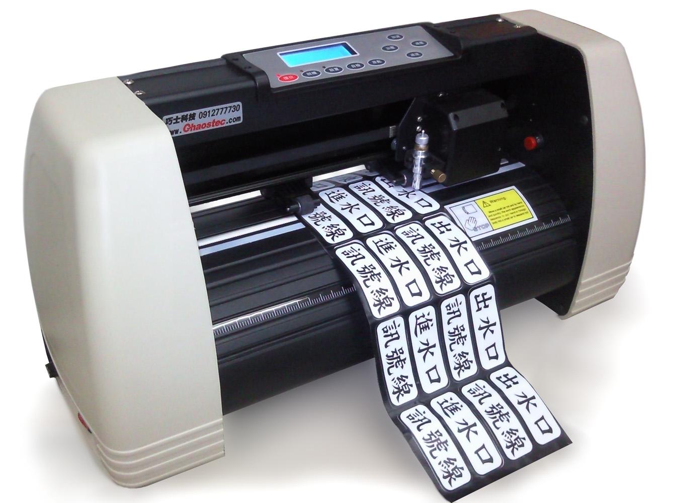 電腦割字機